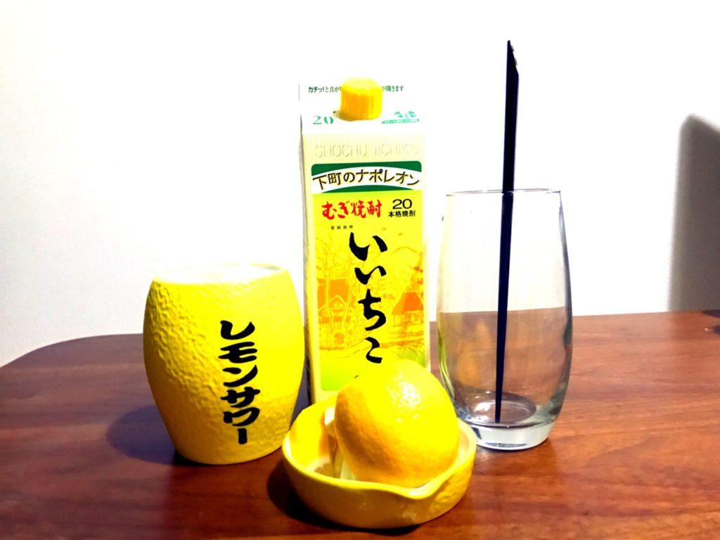 美味しいレモンサワーの作り方 レモンサワーの素VS焼酎とレモン