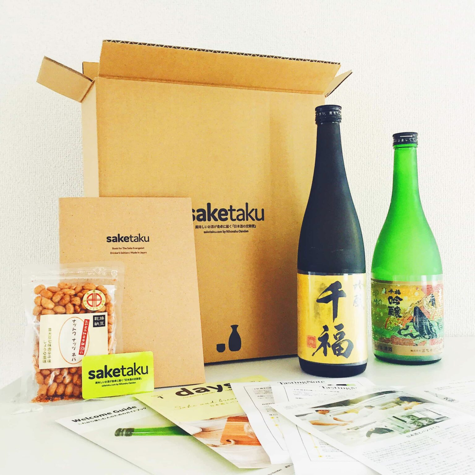 日本酒好きが「saketaku」を選ぶ7つの理由【Twitterで評判のサービスを徹底レビュー】