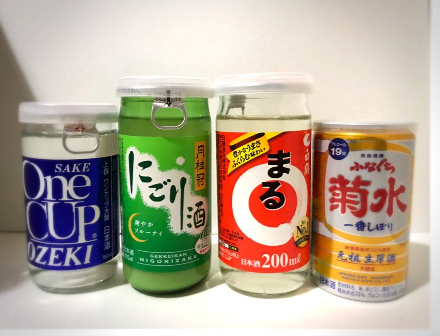 カップ酒とキャンプの相性がやばい!【おすすめワンカップ12選】